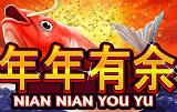 Автомат Nian Nian You Yu без регистрации